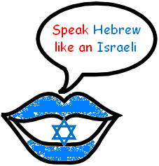 Learn to Speak Hebrew with Pimsleur